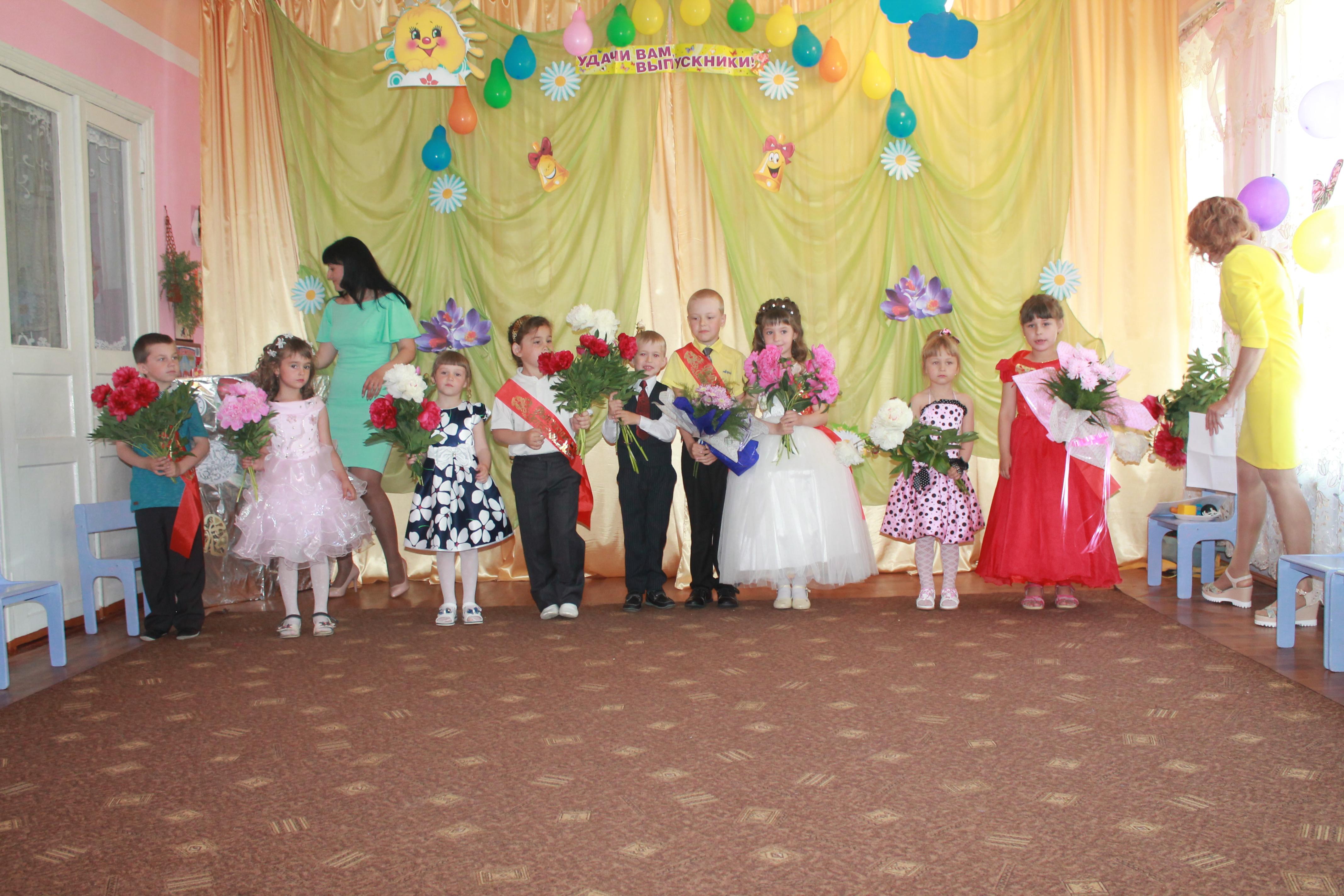 Поздравление с выпускным в детском саду фото